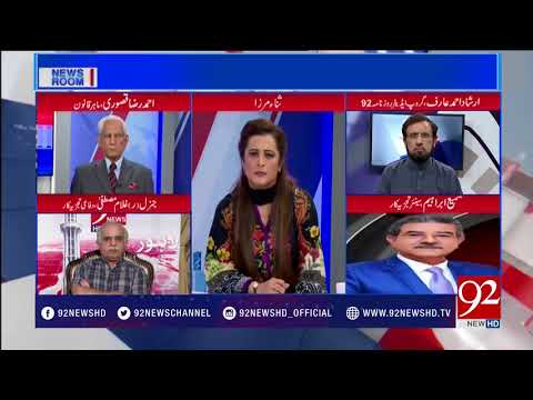 Its responsibility for every General to keep highly privacy of every secret | 26 May 2018 | 92NewsHD
