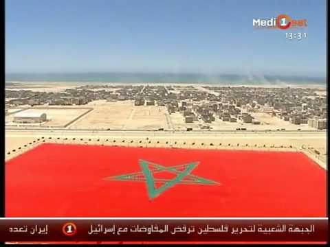 Le plus grand drapeau du monde est marocain youtube - Drapeau du maroc a imprimer ...