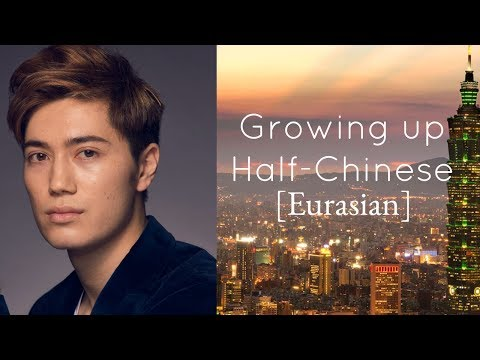 Kevin #MIXSTORY | Growing Up Half Chinese [Eurasian]