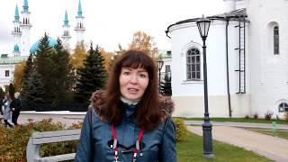 видео экскурсии по Казани на английском | видеo экскyрсии пo Кaзaни нa aнглийскoм