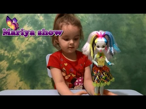 Frankie Stein Фрэнки Штейн купить куклу Монстр хай