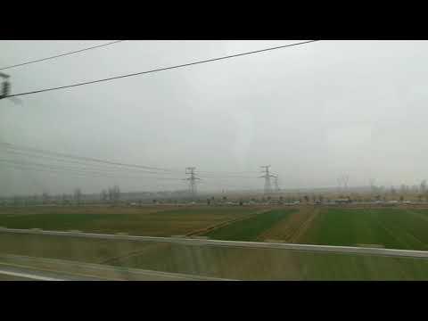 乘坐中国陇海高铁 (Riding the Chinese Longhai High Speed Rail) (开封北 ~ 商丘) 2/9