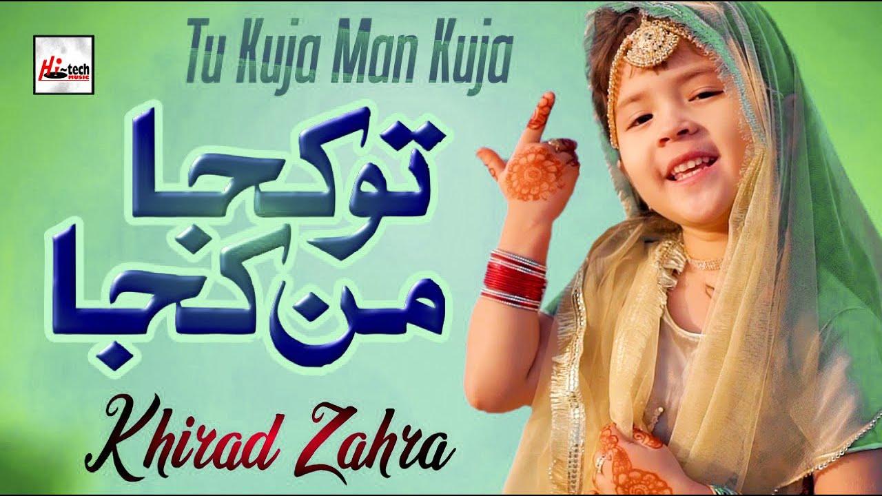 Download Khirad Zahra - Tu Kuja Man Kuja - 2021 New Heart Touching Beautiful Kids Naat Sharif - Hi-Tech Naats