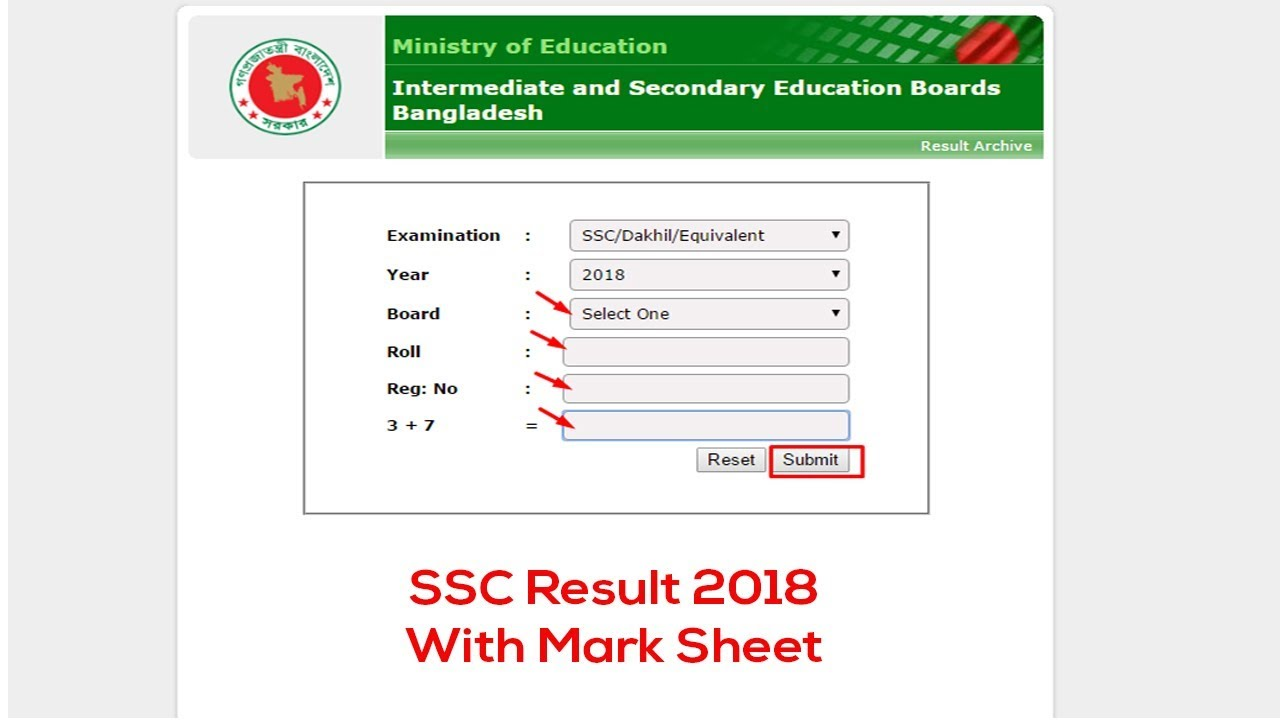 SSC Exam Result 2018 || Education Board Results-2018 || Tech Vision Pro by  Tech Vision Pro