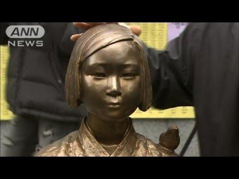 韓国系団体、アメリカの日本大使館前でも反日集会!! 慰安婦像を車の荷台に乗せ運び込む