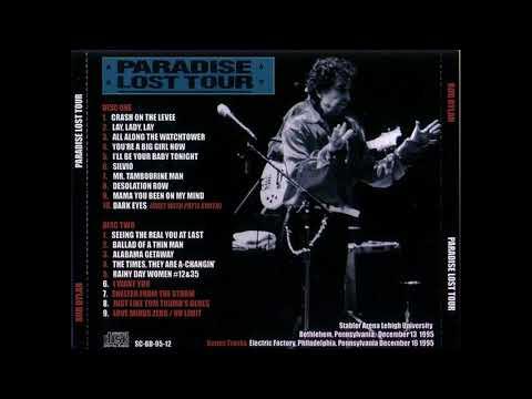 Bob Dylan - Lay, Lady, Lay (Live at Stabler Arena, Bethlehem, 1995) mp3