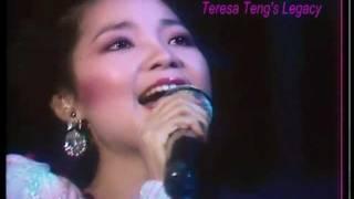 Repeat youtube video 鄧麗君 1984 15周年演唱會TAIPEI場修復版
