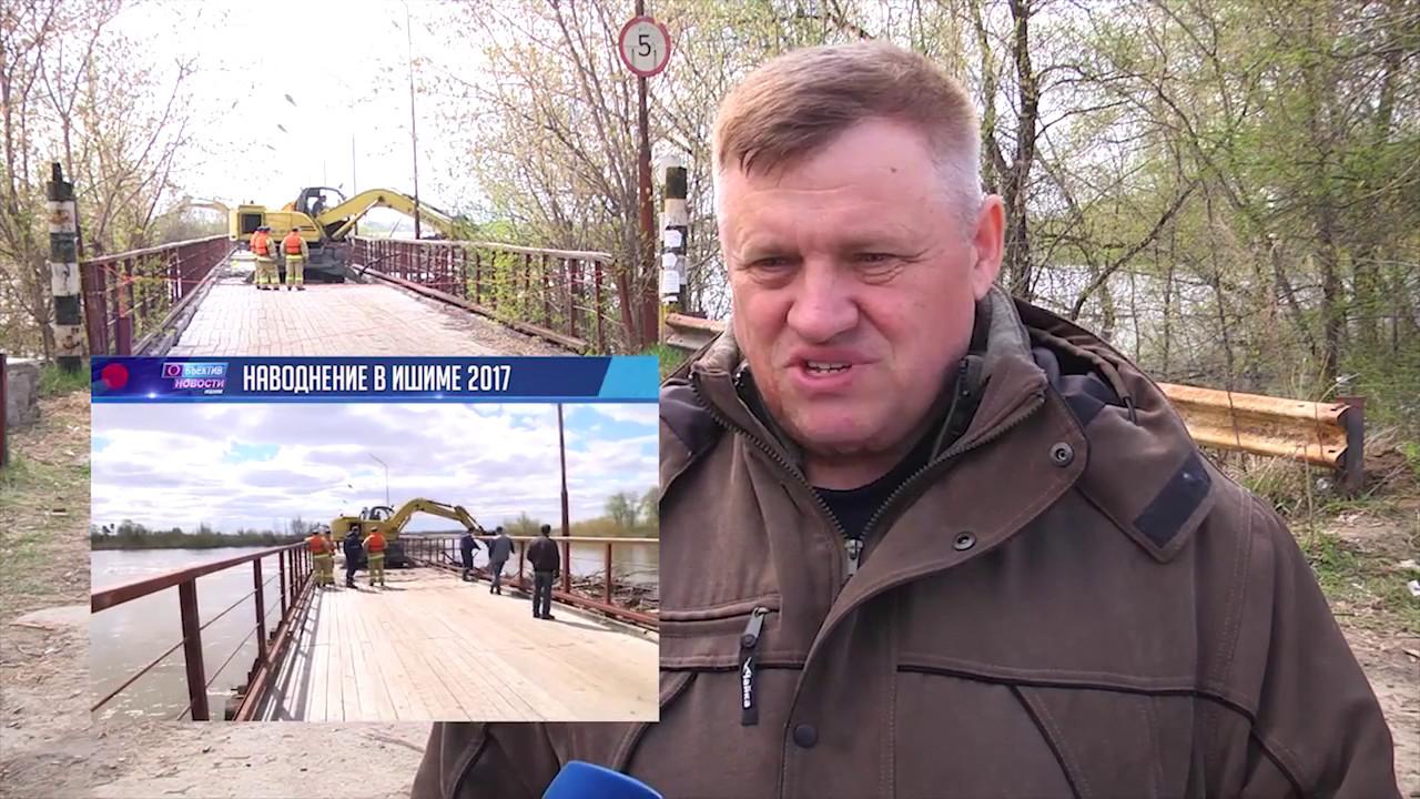 Украина новости сегодня корреспондент нет