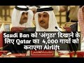 Qatar Businessman To Fly 4000 Cows To His Country To Give Answer To Saudi Ban