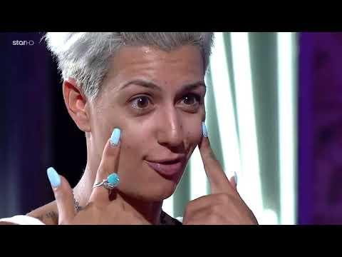 #GNTM - Greece's Next Top Model - Επεισόδιο 5  - Μαρία - Αudition Kρήτη