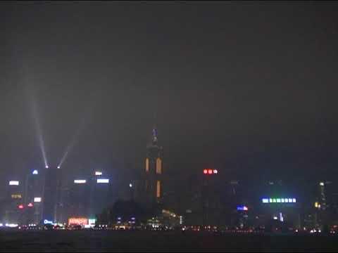 A Symphony of Lights Hong Kong Island V4.0 20060330 English