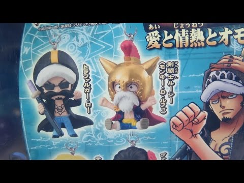 One Piece Galore | Fuji TV Shop Island
