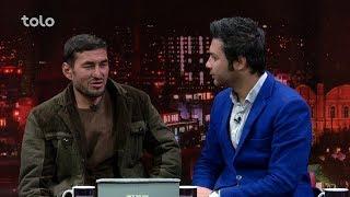 استاد غلام حسین مهمان ویژه برنامه  قاب گفتگو / Ghulam Hussain is invited as special guest