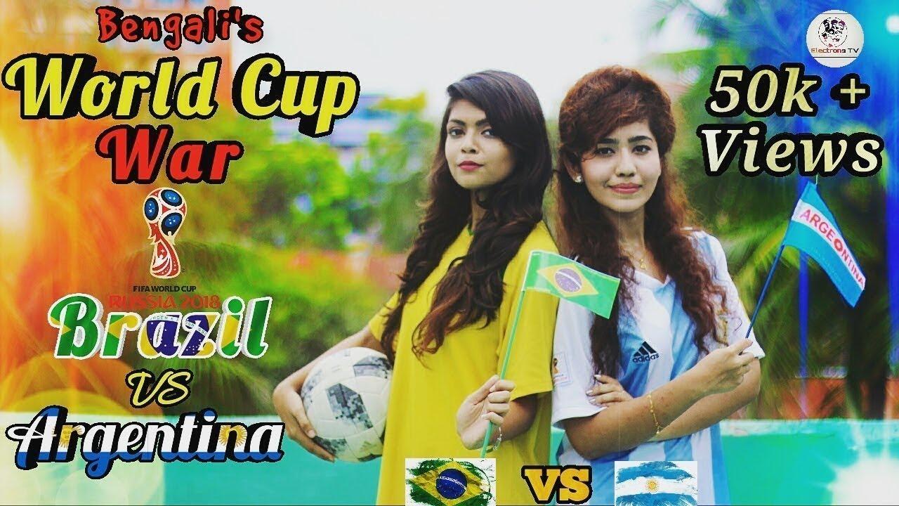 বাংলার বাঁশ |  ব্রাজিল বনাম আর্জেন্টিনা | Brazil vs Argentina 2018 |Borno | Funny Videos | Fifa 2018