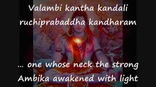 Hymn with English subtitles - Shiva Tandava stotra - Ravana