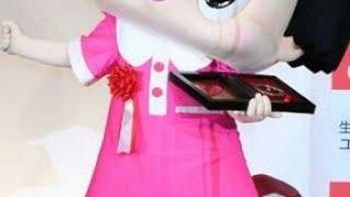 NHK定例会長会見が6日、都内で行われ、上田良一会長が、今年の流行語大...