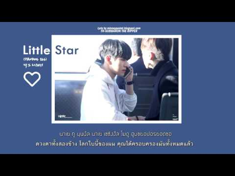 [KARAOKE/THAISUB] DOHA #BOYS24  - LITTLE STAR (Standing Egg)