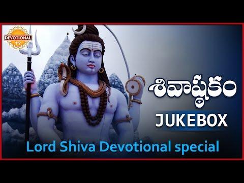Shivashtakam | Lord Shiva Special Slokas | Sanskrit Slokas And Mantras | DevotionalTV
