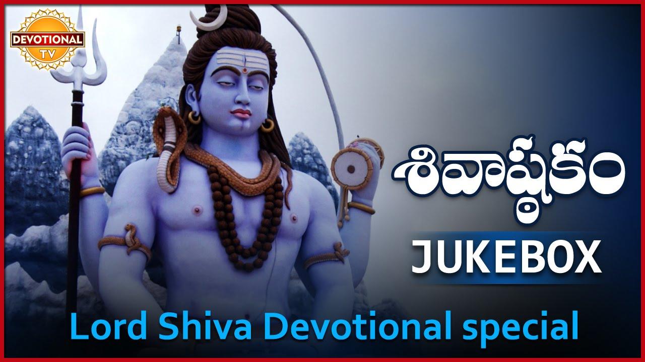 Shivashtakam In Telugu Pdf