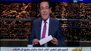 'الجفري' يطالب الفضائيات بإذاعة الأذان بـ' توقيت القدس'