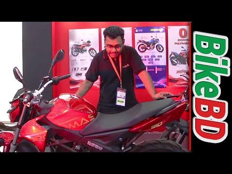 Roadmaster In Dhaka Bike Show 2018, Roadmaster Motorcycle In Bangladesh