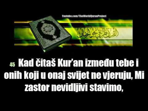 17. Sura Al-Isra (Noćno Putovanje) - Mishary Al-Afasy (Prijevod na bosanski jezik)