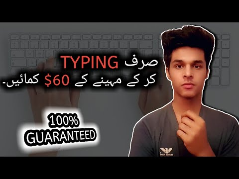 How To Earn Money Online In Pakistan Free At Home For Students 2020