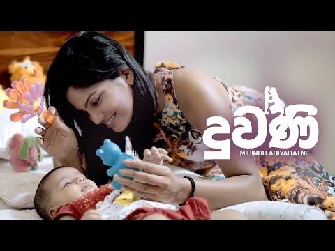 Duwani - Mihindu Ariyaratne Official Music Video