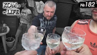 видео: Крайняя серия / 2 года СКБ