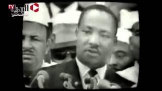 حتى لا ننسى | 52 عاماً على «حلم» مارتن لوثر كنج
