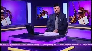 Intikhab-e-Sukhan - 3rd March 2018