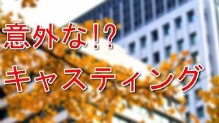 TBS系で放送中のドラマ「下町ロケット」(毎週日曜 後9:00)に女優の朝...