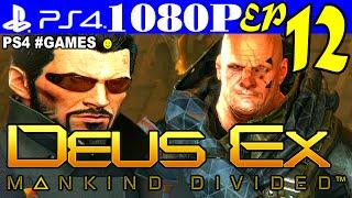 Прохождение DEUS EX: MANKIND DIVIDED ► Часть 12 на #PS4 — АГРЕССИВНЫЙ ПОБЕГ