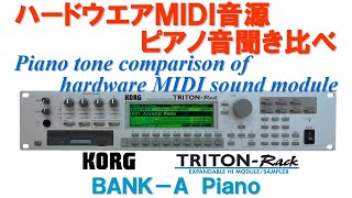 KORG TRITON-Rack BANK-A PIANO
