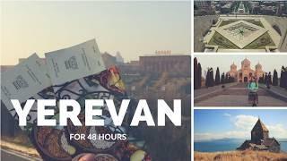видео Что непременно посетить и где побывать в Ереване