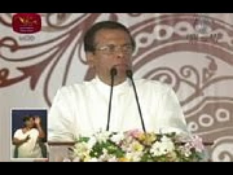Rupavahini Sinhala News 8.00 pm | 2019-05-17