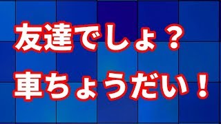 チャンネル登録はこちら♪ https://www.youtube.com/channel/UClqTBxoZIj...