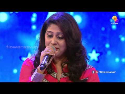 Mayyazhi Mahotsavam - 2nd part A