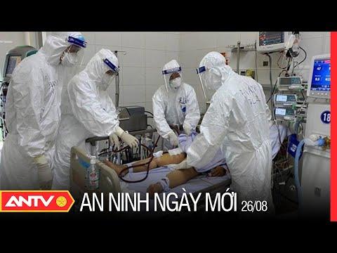 An ninh ngày mới ngày 26/8: TP Buôn Ma Thuột giãn cách xã hội theo Chỉ thị 16 | ANTV