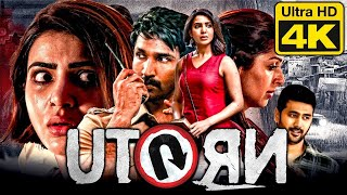 U turn full hindi dubbed movie 2019 new 1080p hd