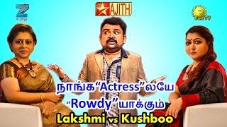 Lakshmi vs Kushboo in Neeya Naana by Gopinath  | Vijay Tv Spoof Video | Chennai Bad Brothers