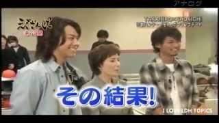 EXILE GENERATION / ATSUSHI本人も大爆笑!なりきりATSUSHI選手権 / 未...