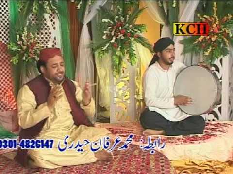 Naseeba khol de mera ORIGINAL Irfan Haidari