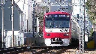 京急1000形1607Fエアポート急行羽田空港行き 穴守稲荷駅発車