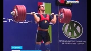 Давид Беджанян установил рекорд мира