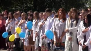 Луганский медицинский университет восстановил полноценное обучение студентов