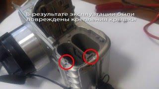 Жөндеу (қалпына келтіру бекітпелерінің) батареялық бөліктің қақпағын бөліктің фотоаппарат