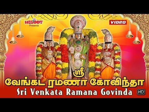 sri-venkata-ramana-govinda-|-perumal-video-song-|-sri-venkateswara-swamy