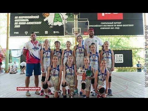 НТС Севастополь: Севастопольские спортсмены показали высокие результаты на Всероссийском фестивале по мини-баскетболу