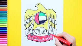 How to draw UAE Falcon Emblem